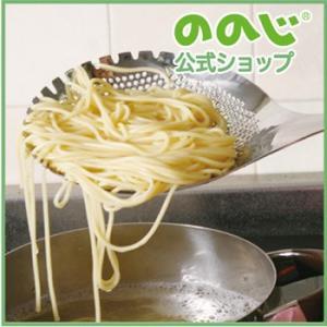 ののじ パスタオタモ(小)調理器具 キッチン用品 便利グッズ  主婦 実用的 人気|nonoji|02