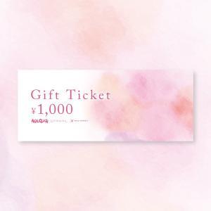 ネイルクイック ギフトチケット 1000円券|nonstress-shopping