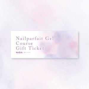 ネイルクイック    ネイルパフェジェルコースチケット 9,720円|nonstress-shopping