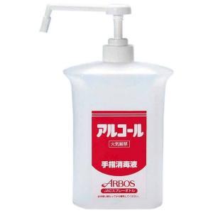 アルボース JACスプレーボトル アルコール用 1L空容器|nontarou