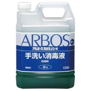 アルボース 薬用ハンドソープ アルボース石鹸液i G-N 濃縮タイプ 4kg|nontarou