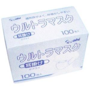 ウルトラマスク 耳掛けタイプ 100枚×30箱入【取り寄せ商品・即納不可】|nontarou