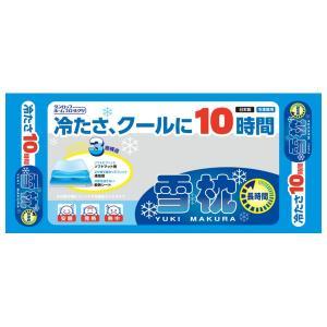 ダンロップ 氷枕(アイスまくら) 雪枕 長時間タイプ|nontarou
