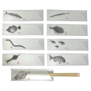 箸袋 海鮮シリーズ ミックス全28種類 500枚|nontarou