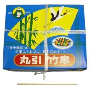 エビ串 15cm 1kg箱入