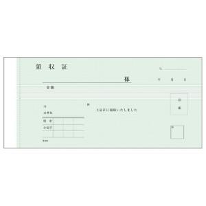領収書 MR203 2枚複写×50組 5冊入【取り寄せ商品・即納不可】|nontarou