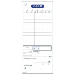 会計伝票 お会計票 S-02 単式10行・ミシン入 100枚×10冊|nontarou