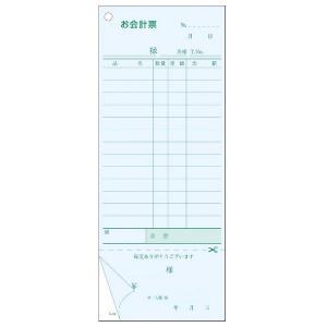 会計伝票 お会計票 S-40 2枚複写・勘定書付 50組×5冊|nontarou