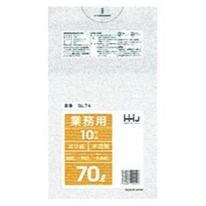 ゴミ袋 70L LLDPE 0.04×800×900mm 半透明 10枚×40冊 (400枚)【メーカー直送・時間指定不可・沖縄、離島不可】|nontarou