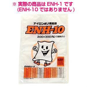 ナイロンポリ規格袋 ENH-1 120×200mm 4000枚【メーカー直送】
