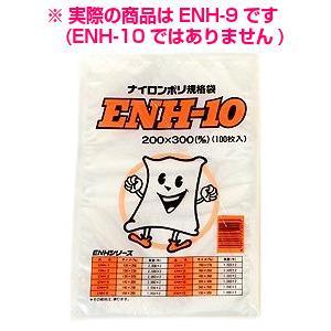 ナイロンポリ規格袋 ENH-9 180×260mm 2000枚【メーカー直送】
