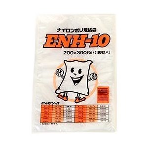 ナイロンポリ規格袋 ENH-10 200×300mm 2000枚【メーカー直送】
