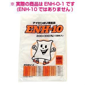 ナイロンポリ規格袋 ENH-O-1 130×300mm 2000枚【メーカー直送】