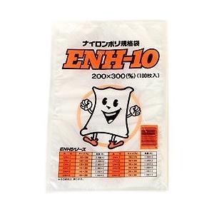 ナイロンポリ規格袋 ENH-O-6 230×330mm 2000枚【メーカー直送】