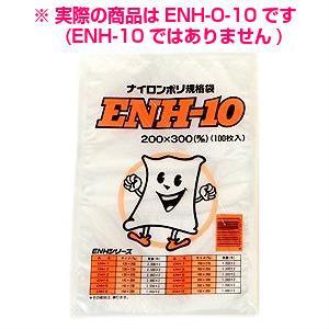 ナイロンポリ規格袋 ENH-O-10 300×450mm 1000枚【メーカー直送】