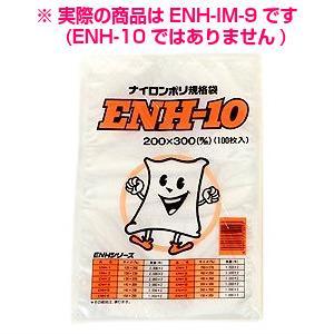 ナイロンポリ規格袋 ENH-IM-9 180×260mm 2000枚【メーカー直送】