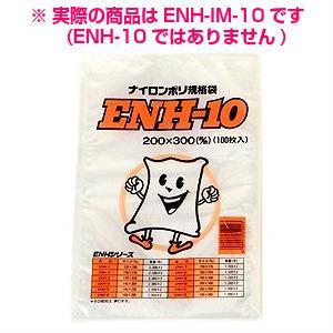 ナイロンポリ規格袋 ENH-IM-10 200×300mm 2000枚【メーカー直送】