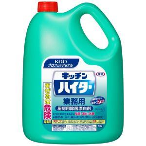 【特長】 Kaoプロシリーズ 厨房の除菌・漂白・除臭 ■界面活性剤を配合した塩素系漂白剤です。台所用...