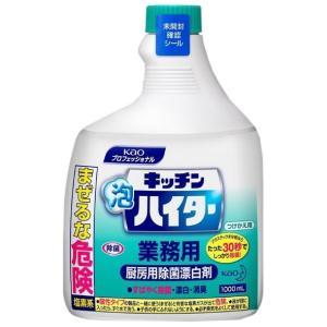 【特長】 Kaoプロシリーズ 狙った場所に泡スプレー!すばやく除菌 ■クリーミーな泡が密着するので、...