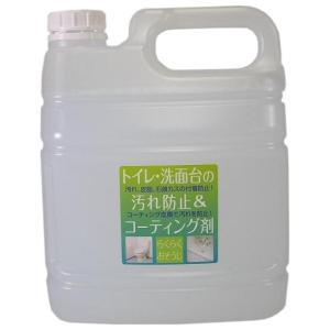 トイレ・洗面台の汚れ防止&コーティング剤 4L|nontarou