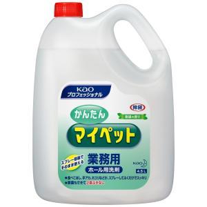 花王 拭き掃除洗剤 かんたんマイペット 4.5L×4本入●ケース販売お徳用|nontarou