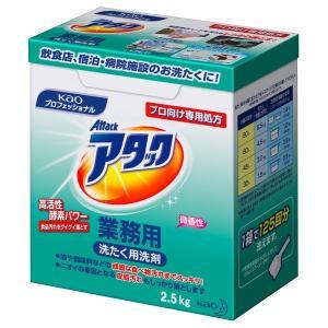 花王 洗たく洗剤 アタック 業務用 2.5kg|nontarou