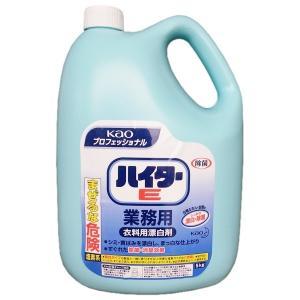 花王 衣料用塩素系漂白剤 ハイターE 5kg×3本入●ケース販売お徳用