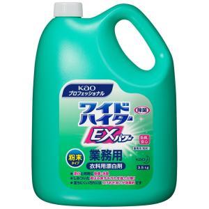 花王 衣料用酸素系漂白剤 ワイドハイターEXパワー 粉末タイプ 3.5kg|nontarou
