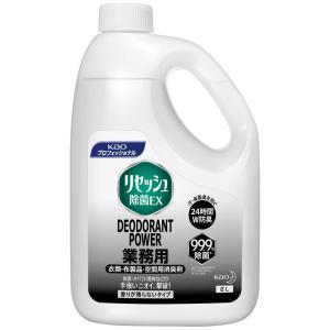 花王 除菌・消臭剤 リセッシュ除菌EX Plus デオドラントパワー 香りが残らないタイプ 2L×6本入【取り寄せ商品・即納不可】|nontarou