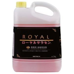 ニイタカ 食器用洗剤 ローヤルサラセン 濃縮タイプ 5kg nontarou