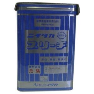 ニイタカブリーチ 18kg×10缶ロット【メーカー直送・代引き不可・時間指定不可・個人宅配送不可】|nontarou