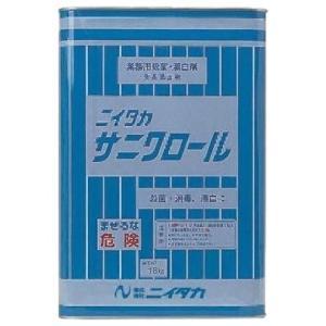ニイタカ サニクロール 18kg【取り寄せ商品・即納不可】