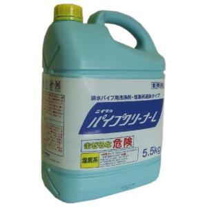ニイタカ パイプクリーナーL 5.5kg×3本入●ケース販売お得用|nontarou