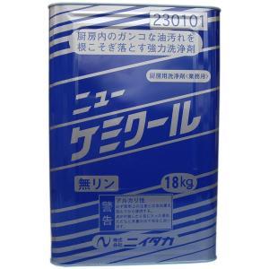 ニイタカ ニューケミクール 油汚れ用強力洗浄剤 18kg|nontarou