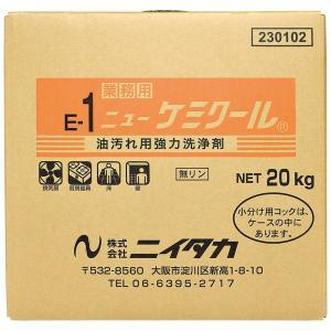 ニイタカ ニューケミクール 油汚れ用強力洗浄剤 20kg|nontarou