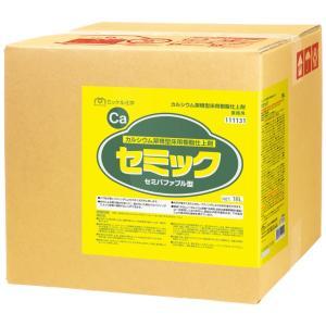 ユーホーニイタカ 樹脂ワックス セミック 標準品 18L【メーカー直送・代引き不可・時間指定不可・個人宅配送不可】|nontarou