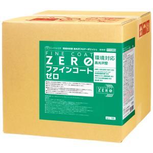 ユーホーニイタカ 樹脂ワックス ファインコート・ゼロ 18L【メーカー直送・代引き不可・時間指定不可・個人宅配送不可】|nontarou