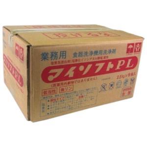 ニイタカ マイソフトPL 20kg(2.5kg×8入) nontarou
