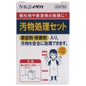 ニイタカ 汚物処理セット【取り寄せ商品・即納不可】|nontarou