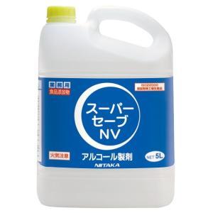 ニイタカ アルコール製剤 スーパーセーブNV 5L|nontarou