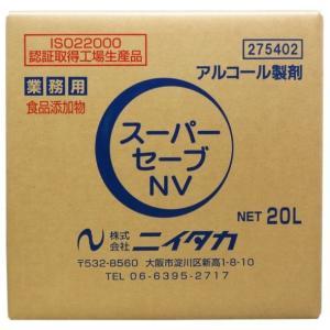 ニイタカ アルコール製剤 スーパーセーブNV 20L BIB【取り寄せ商品・即納不可・代引き不可・返品不可】|nontarou