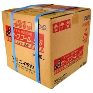 ニイタカ セーフコール58S 20L (BIB)×10箱ロット【メーカー直送・代引き不可・時間指定不可・個人宅配送不可】|nontarou