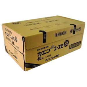 【送料無料】ニイタカ ケース入カエンニューエースE 35g 40個パック×6(240個入) nontarou