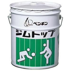 ペンギンワックス ウレタンコートされた床用樹脂ワックス ジムトップ 18L|nontarou