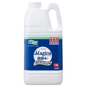 【特長】 LION 業務用 ベタつく油汚れも、サラサラ落とすナノ洗浄!食器用洗剤 ■洗いはじめからす...
