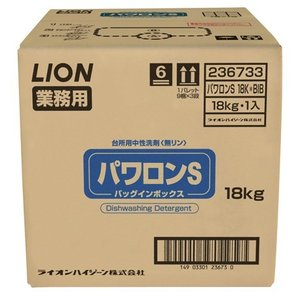 【送料無料】ライオン パワロンS バッグインボックス 台所用中性洗剤 18kg|nontarou