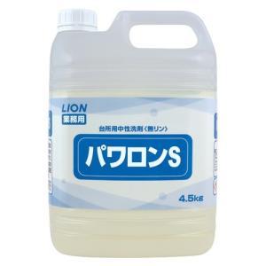 ライオン パワロンS 台所用中性洗剤 4.5kg nontarou