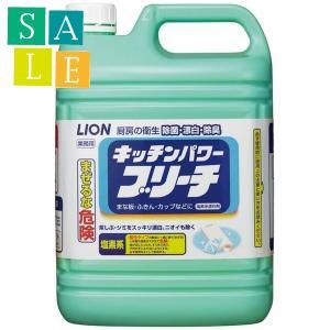 ライオン キッチンパワーブリーチ 5kg×3本入●ケース販売お徳用 nontarou