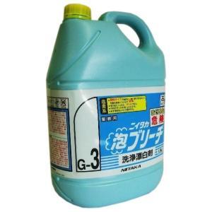 ニイタカ泡ブリーチ 5.5kg×3本入●ケース販売お徳用
