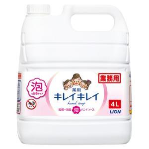 ライオン キレイキレイ薬用泡ハンドソープ 4L|nontarou